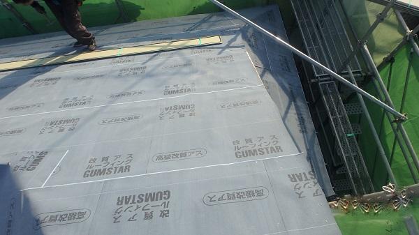 千葉県千葉市 屋根カバー工法 野地板、ルーフィング張り GUMSTARの改質アスファルトルーフィング (4)